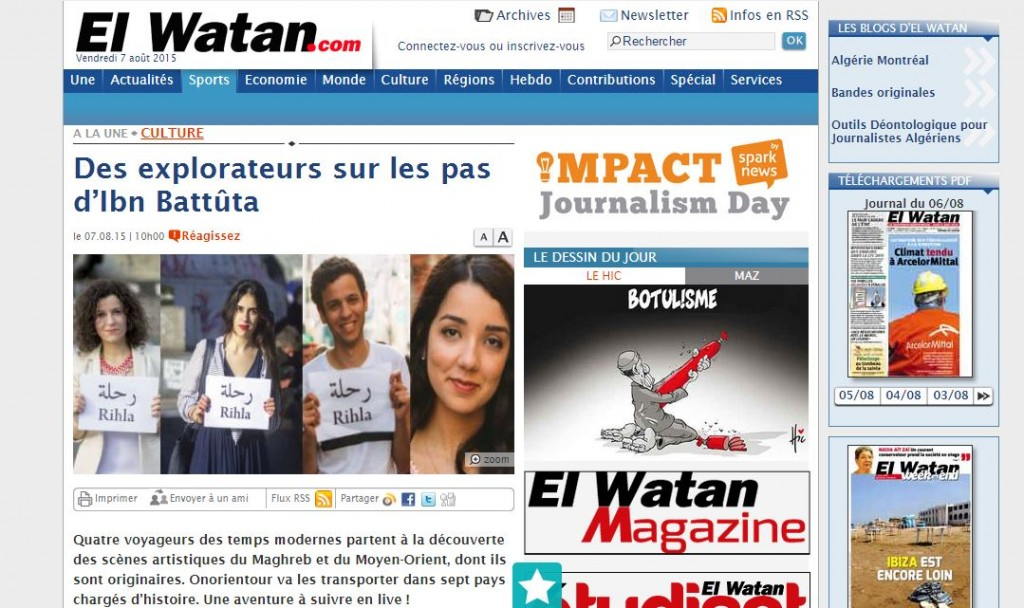 El Watan Weekend