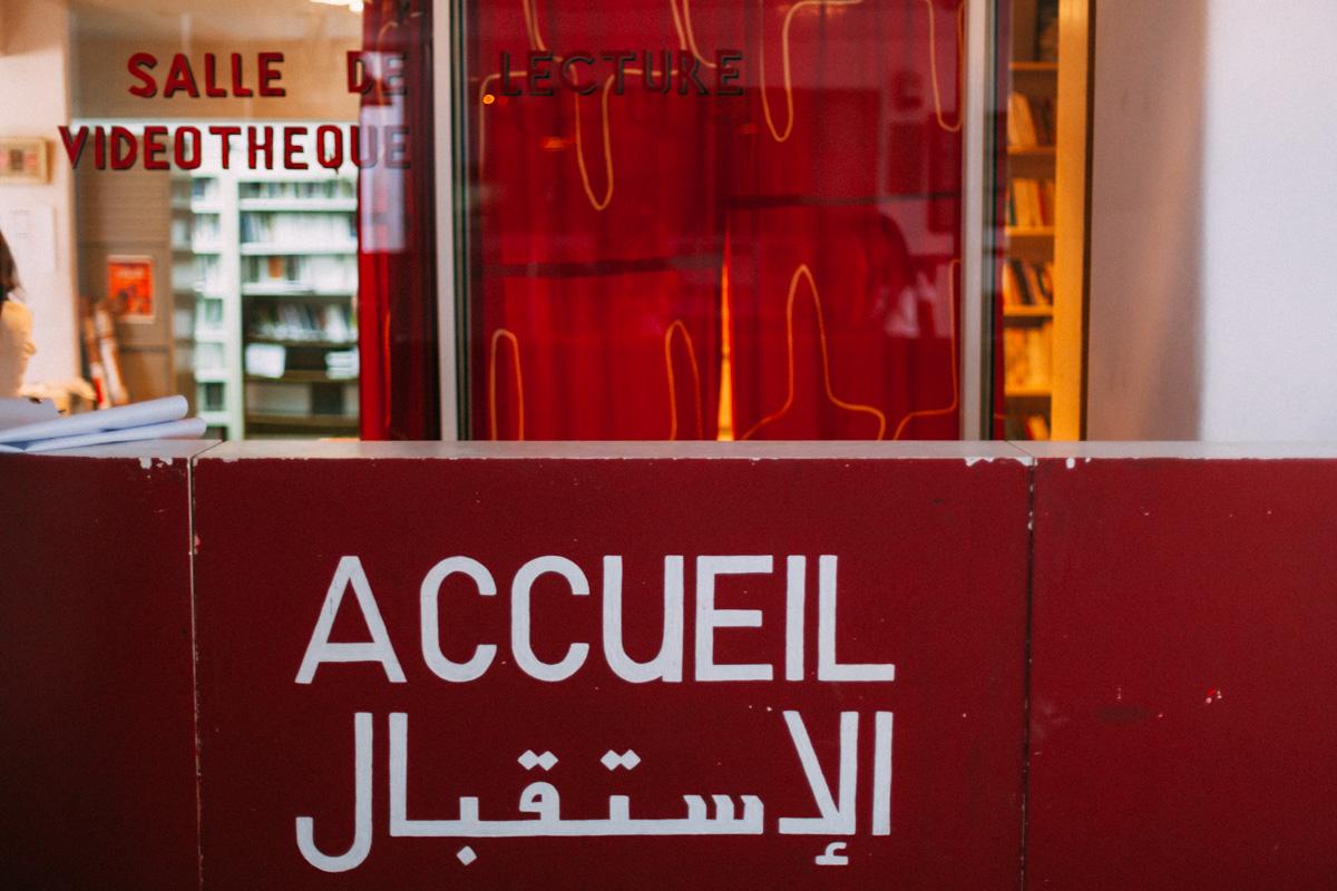 Cinematheque Tanger - © Mehdi Drissi / Onorientour