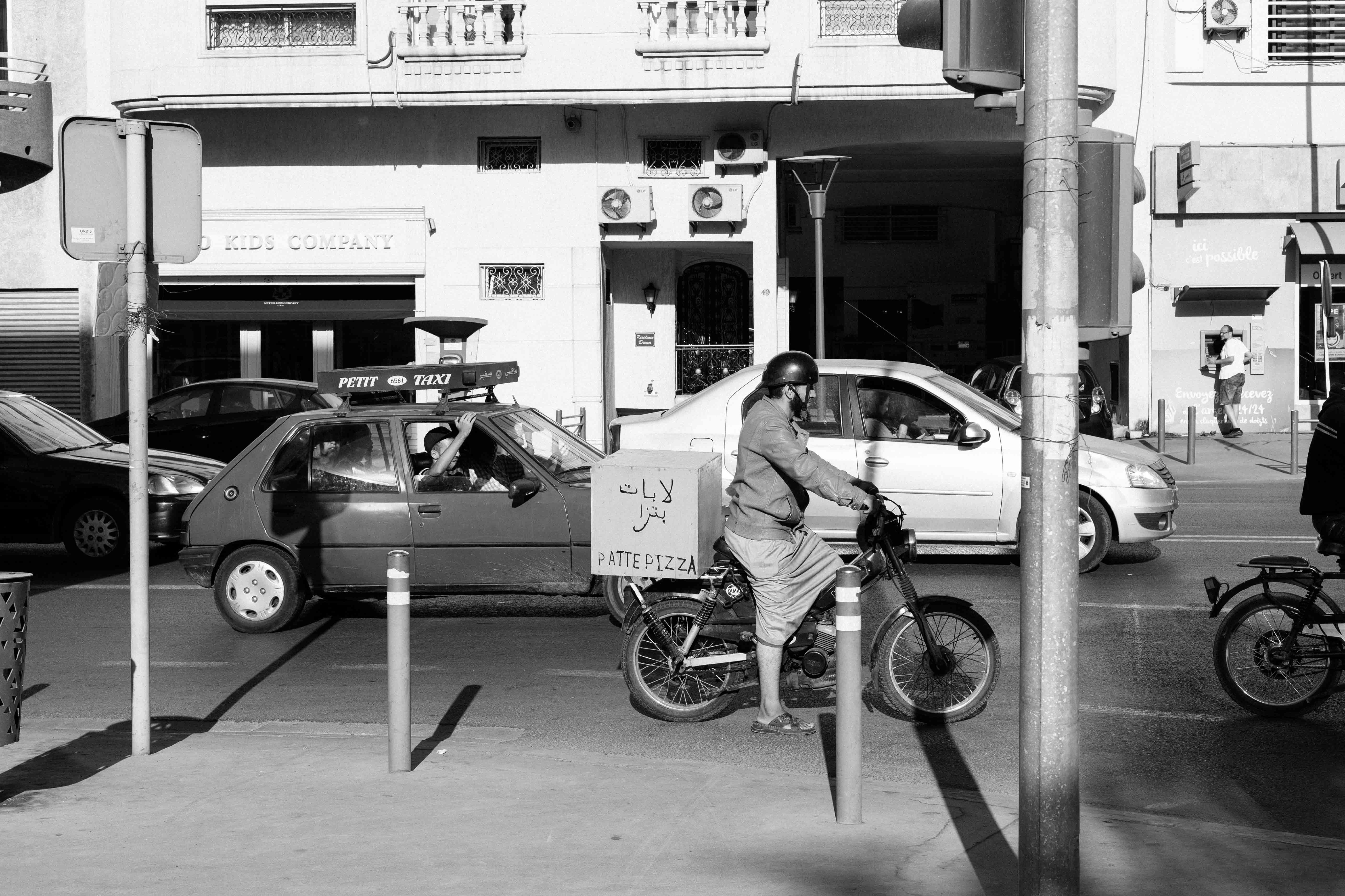 Rue Casablanca © Mehdi Drissi / Onorientour