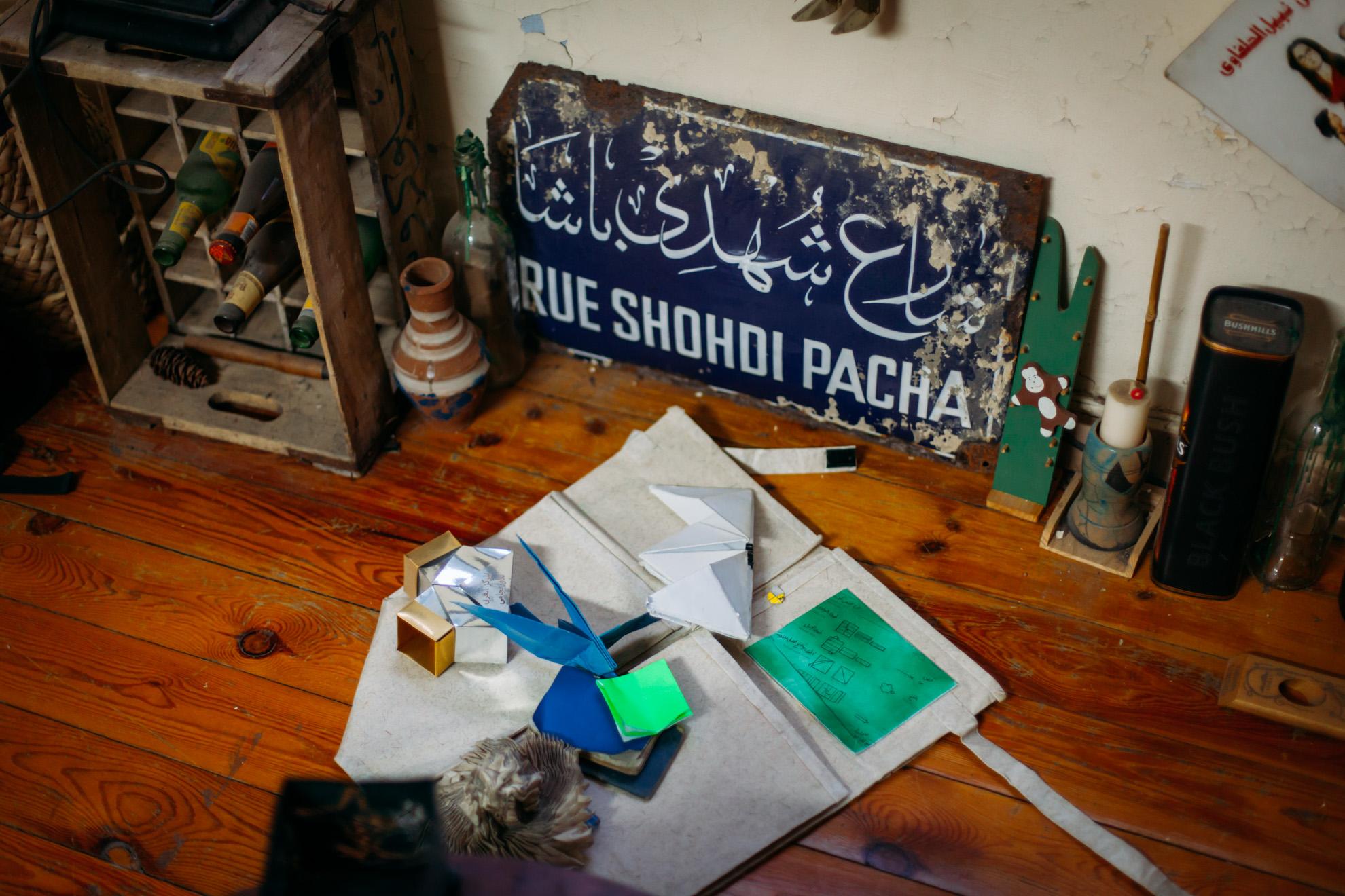 Chez Ozoz © Mehdi Drissi