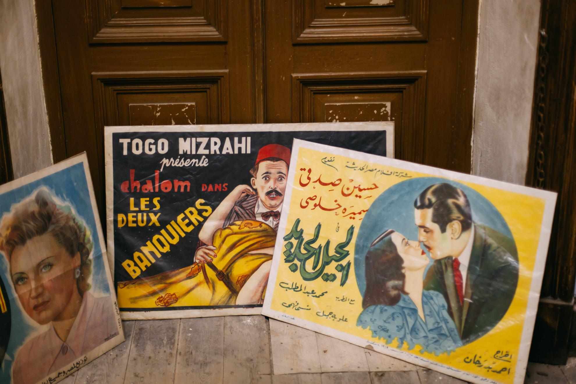 Anciennes affiches de films © Mehdi Drissi