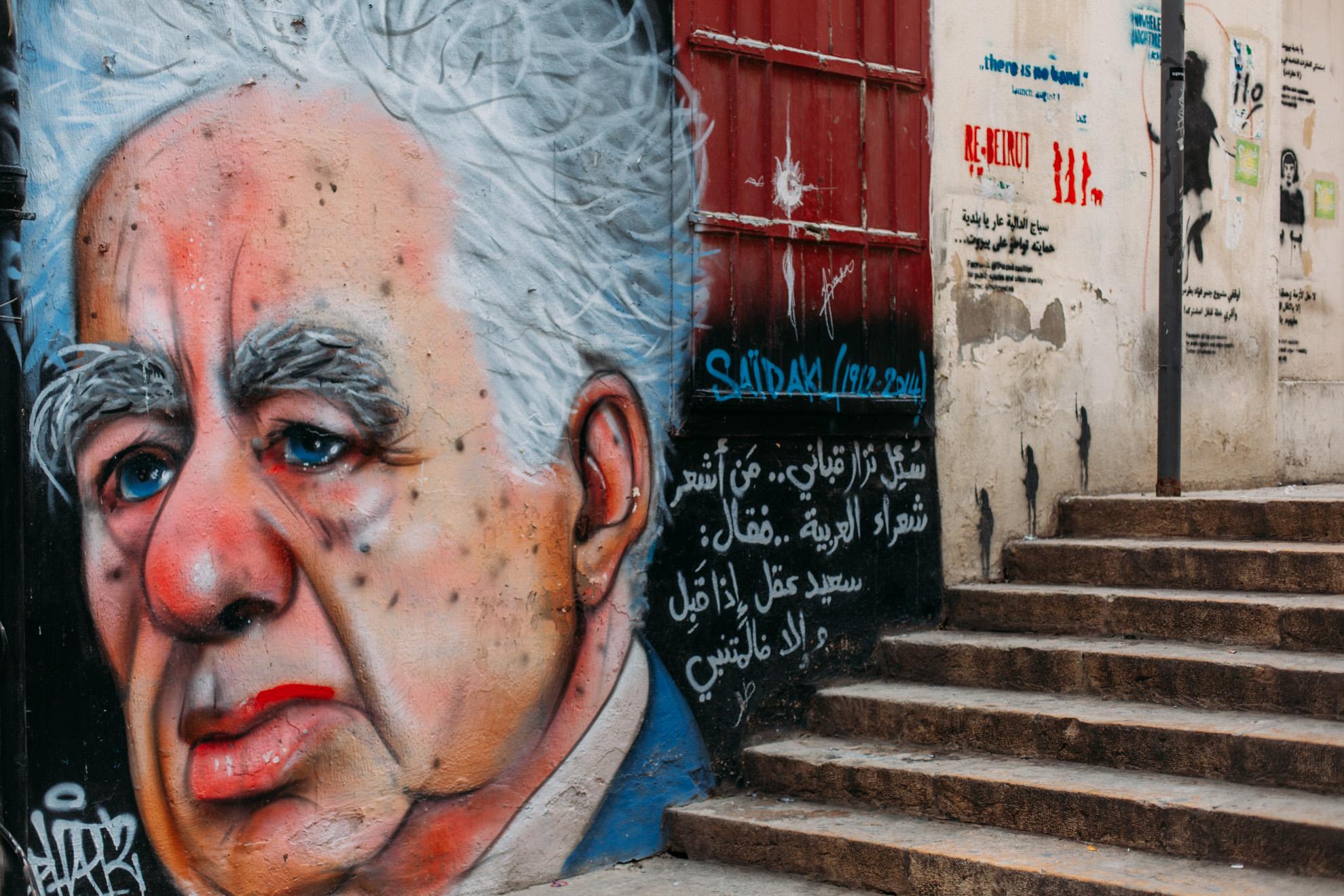 Beyrouth - Onorientour Onorient Mehdi Drissi