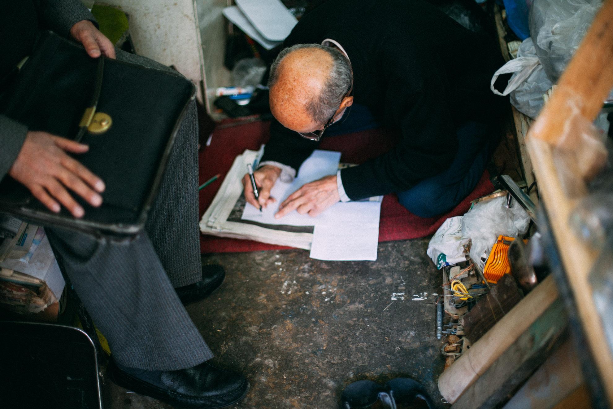 Calligraphe Abderrahman Al Joukhi - Amman - © Mehdi Drissi