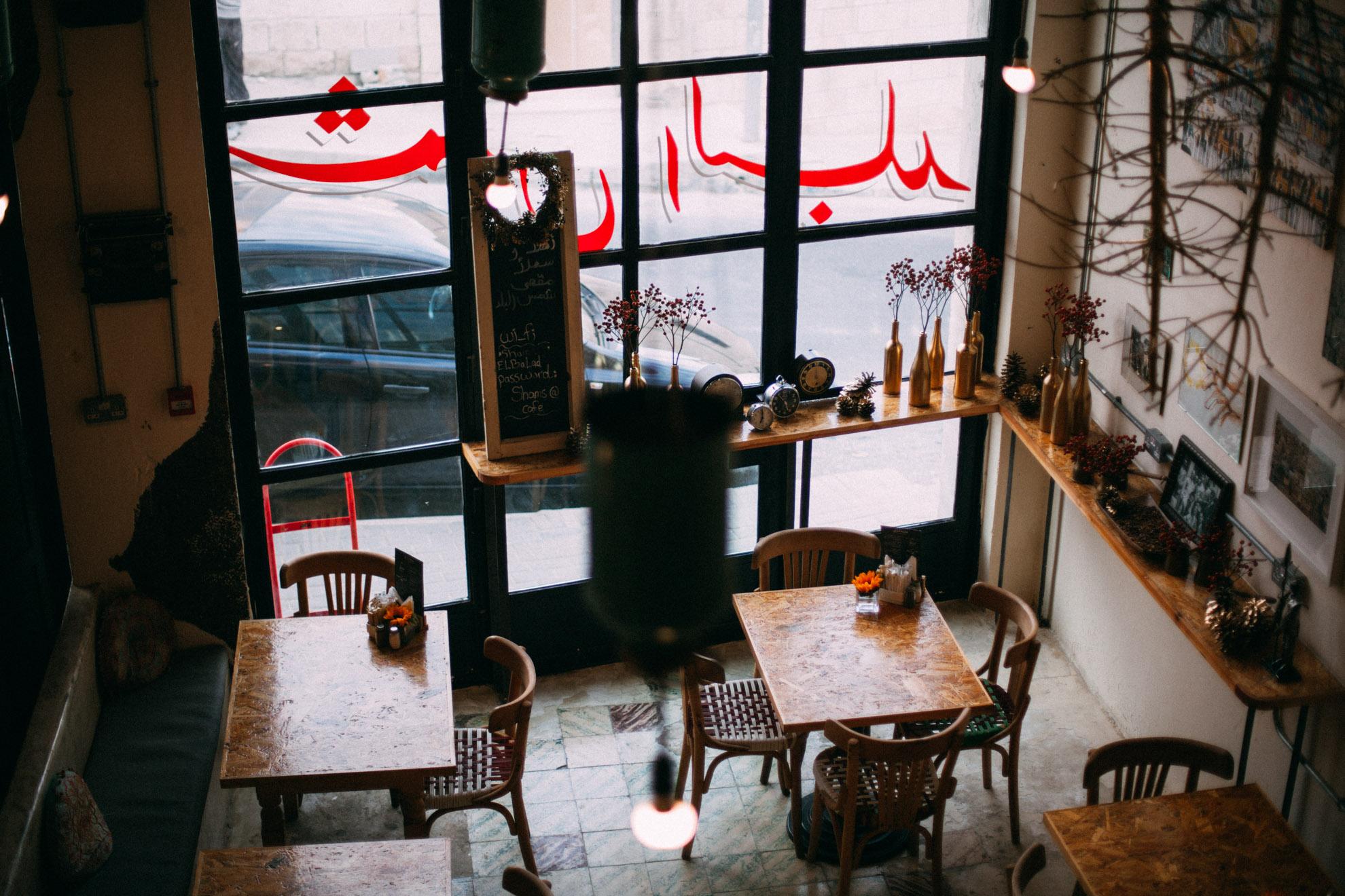 Restaurant Shams al Balad - Amman © Mehdi Drissi